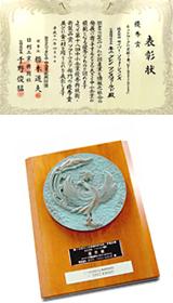 award003-004.jpg