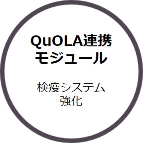 opt_quqlaicon.jpg