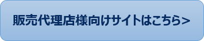 partner_site.png